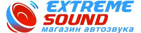 Extremesound магазин автозвука