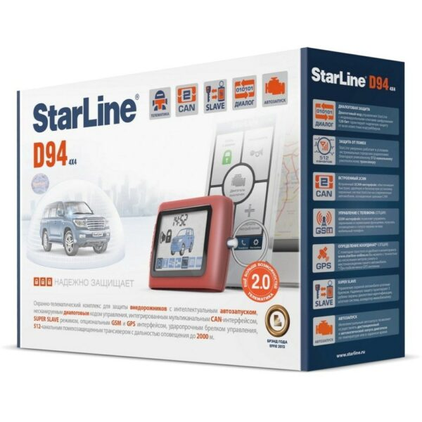 StarLine D94 CAN+LIN GSM/GPS