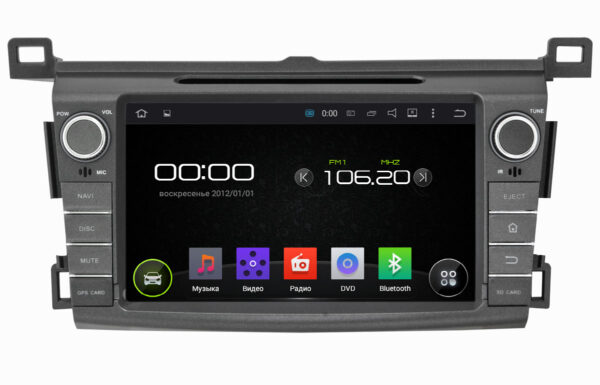 "Toyota RAV4 13+ (Android 4.4.4) 8"""
