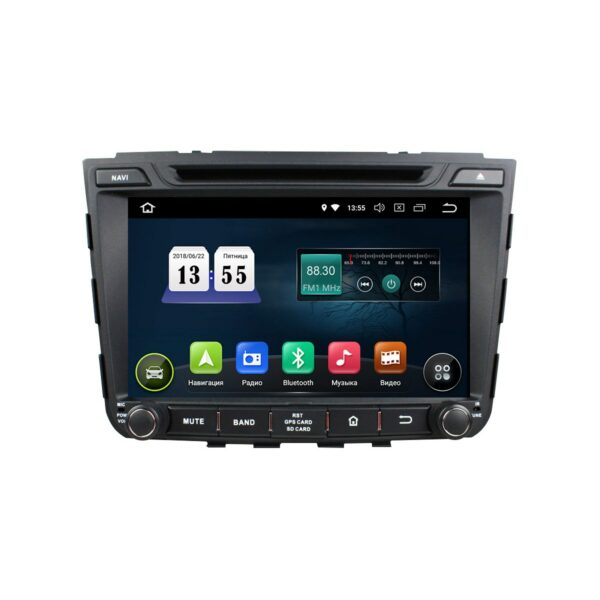 "Hyundai Creta 8"" ( Android 8.0)"