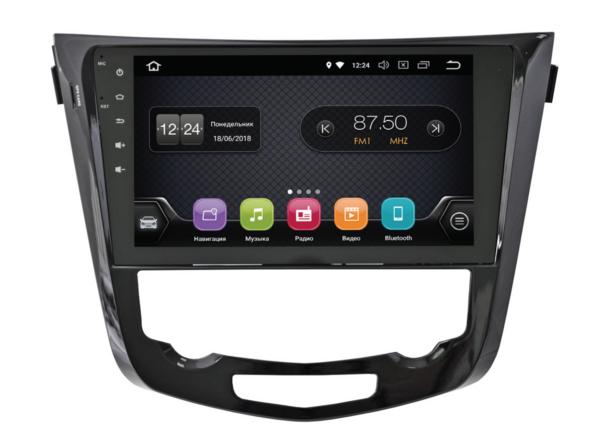"""Мультимедийный комплект Nissan X-Trail,Qashqai 15+ (Android 8) 10"""" с круговым обзором"""